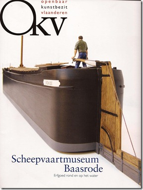 Scheepswerf - Openbaar Kunstbezit