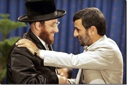 Moshe Friedman en Mahmoud Ahmadinejad - 1