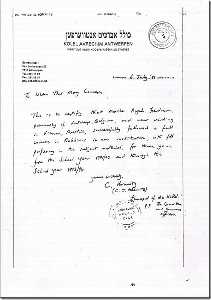 Rabbijn certificaat - Moshe Friedman - 6 juli 1999