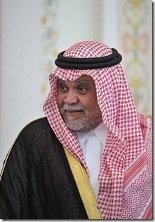 Prins Bandar Bin Sultan