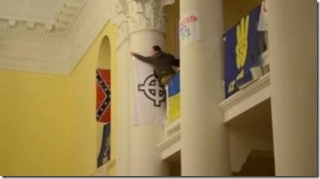 Fascistische symbolen in parlement Oekraïne - Maart 2014