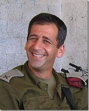 Aviv Kochavi - Generaal hoofd van AMAN