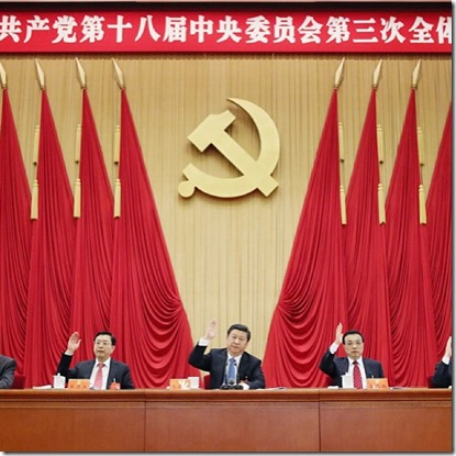 Chinese CP - Partijcongres