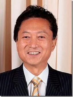 Yukio Hatoyama - Japans premier 2009-20109 - DPJ