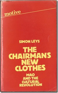 Pierre Ryckmans - The chairmans new clothes