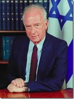 Yitzhak Rabin - 1