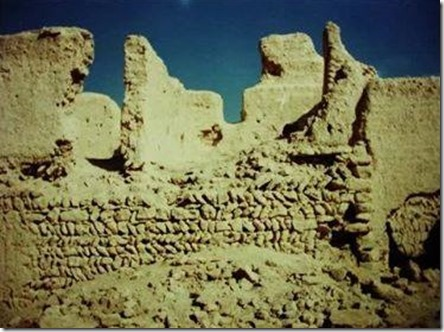 Klooster Dar Meir Yakub - Qara - Ruine