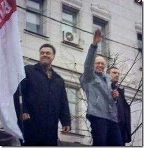 Arseni Jatsenjoek, premier van Oekraïne