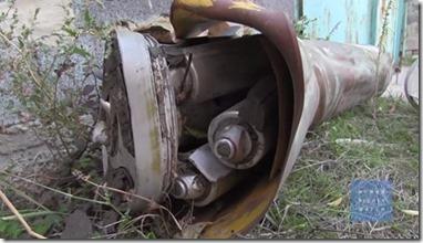 Fragmentatiebom - Oekraïens leger - Rapport Human Rights Watch - 23-10-2014