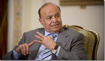 Abd Rabbuh Mansur Al-Hadi - 1