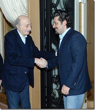 Saad Hariri & Walid Jumblatt - 2