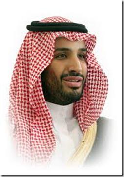 Mohammed bin Salman bin Aboelaziz al Saoed - 4