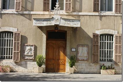 Christelijke kerk, soek, Damascus
