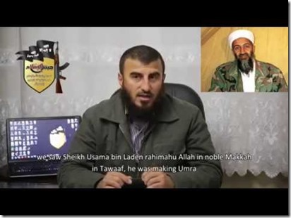 Zahran Alloush met Osama bin Laden - 3