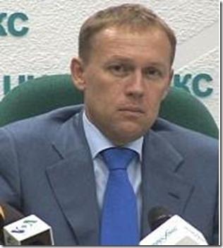 Andrei Lugovoj - 1