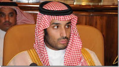 Mohammed bin Salman bin Aboelaziz al Saoed - 2