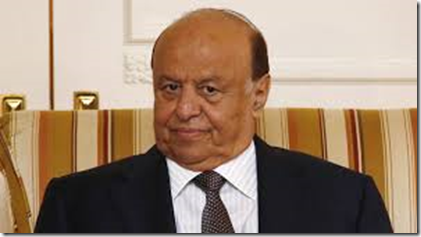 Abd Rabbuh Mansur Al-Hadi - 2