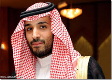 Mohammed bin Salman bin Aboelaziz al Saoed - 1