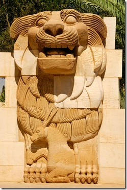 Palmyra - Leeuw van al Lat - ISIS