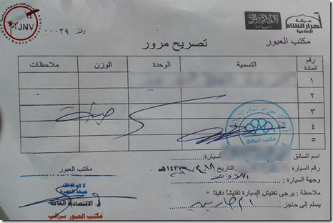 Al Qaeda en Ahrar al Sham - Gezamenlijke doorreisvergunning