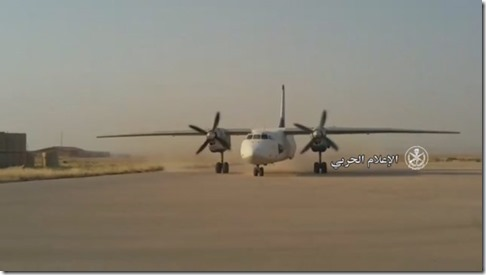 Deir Ezzor militaire luchthaven - Landing cargovliegtuig - 18 september 2017