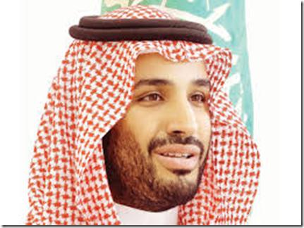 Mohammed bin Salman bin Aboelaziz al Saoed - 5