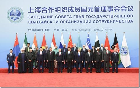 Shanghai Cooperation Organisation - Met presidenten waarnemende landen