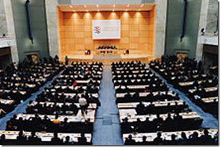 Wereldhandelsorganisatie - Algemene Vergadering