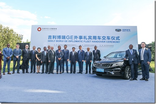 Geely autoproducent