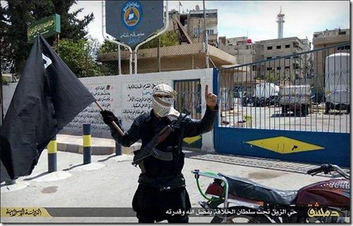 Witte Helmen en ISIS in Yarmoek basiskamp