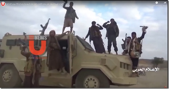 Ansar Allah - Veldslag 28 september - Verlies Saoedisch leger