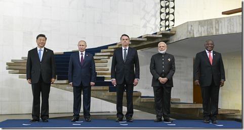 Cúpula do BRICS. Chegada dos líderes do BRICS ao Palácio Itamaraty. foto: Arthur Max/MRE
