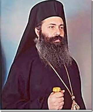Bisschop Boulos Yazigi