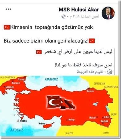 Turkse-dromen---Hulusi-Akar---14-10-[2]