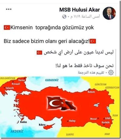Turkse dromen - Hulusi Akar - 14-10-2019