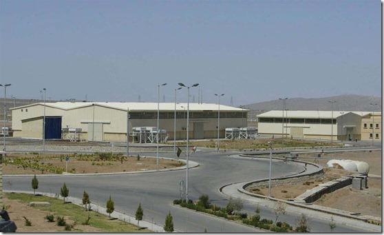 natanz nuclear plant