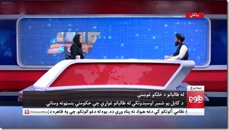 Talibanwoordvoerder in gesprek met journaliste op TV-zender Tolo - 16-08-2021